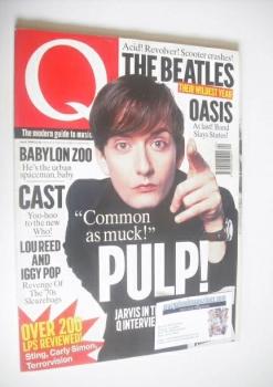 Q magazine - Jarvis Cocker cover (April 1996)