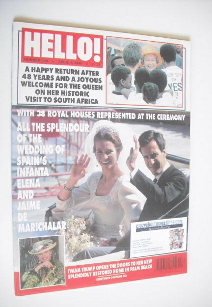 <!--1995-04-01-->Hello! magazine - Infanta Elena and Jaime de Marichalar we