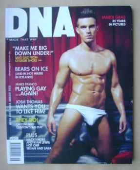 DNA magazine - Gaz Beadle cover (March 2013 - Issue 158)