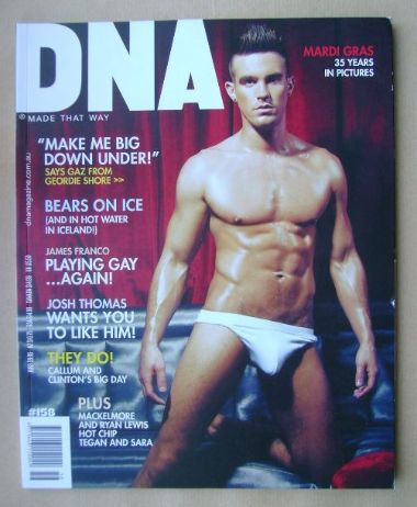 <!--0158-->DNA magazine - Gaz from Geordie Shore cover (March 2013 - Issue