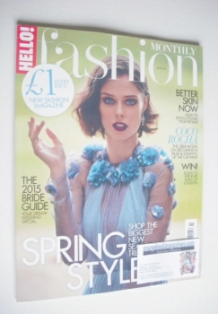Hello! Fashion Monthly magazine - Coco Rocha cover (March 2015)