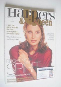 British Harpers & Queen magazine - August 1993