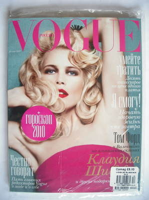 <!--2009-12-->Russian Vogue magazine - December 2009 - Claudia Schiffer cov