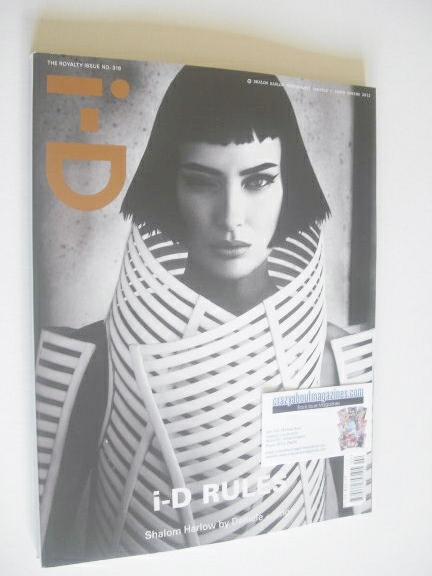 <!--2012-04-->i-D magazine - Shalom Harlow cover (Spring 2012)