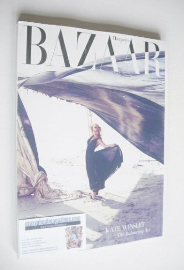 <!--2015-03-->Harper's Bazaar magazine - March 2015 - Kate Winslet cover (S