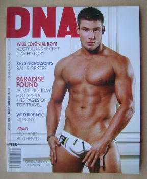 DNA magazine - Gene Murphy cover (July 2011 - Issue 138)