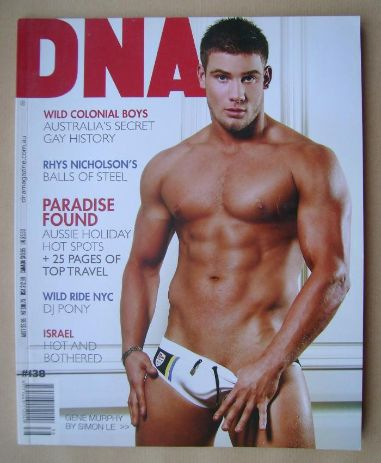 <!--0138-->DNA magazine - Gene Murphy cover (July 2011 - Issue 138)