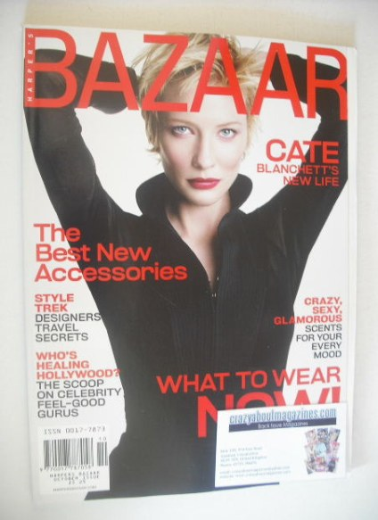 <!--2001-10-->Harper's Bazaar magazine - October 2001 - Cate Blanchett cove