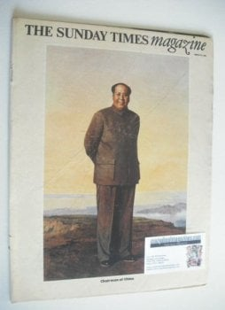 The Sunday Times magazine - Chairman of China cover (23 March 1969)