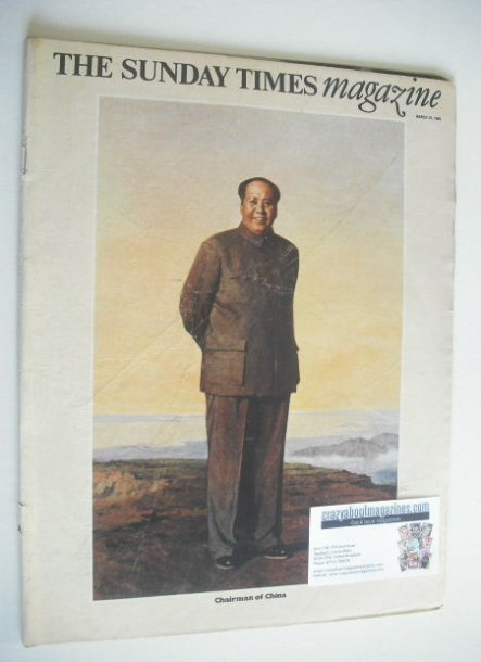 <!--1969-03-23-->The Sunday Times magazine - Chairman of China cover (23 Ma