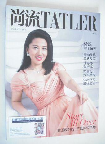 <!--2014-06-->Tatler magazine - June 2014 (China Edition)