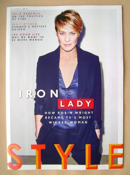 <!--2015-04-19-->Style magazine - Robin Wright cover (19 April 2015)