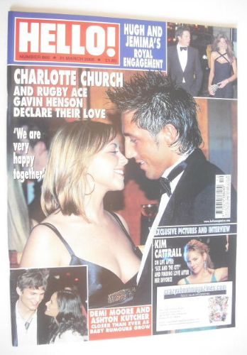 <!--2005-03-31-->Hello! magazine - Charlotte Church and Gavin Henson cover