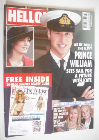 <!--2008-06-10-->Hello! magazine - Prince William cover (10 June 2008 - Iss