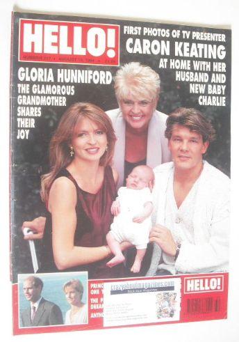 <!--1994-08-13-->Hello! magazine - Caron Keating, Gloria Hunniford, Russ Li