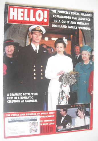 <!--1992-12-09-->Hello! magazine - Princess Anne and Tim Laurence wedding c