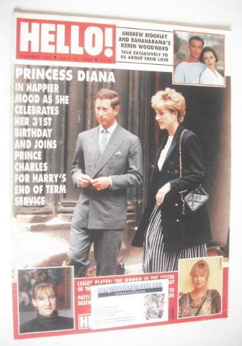 <!--1992-07-11-->Hello! magazine - Prince Charles and Princess Diana cover
