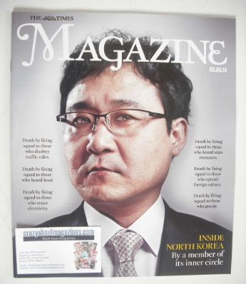 <!--2014-05-03-->The Times magazine - Jang Jin-sung cover (3 May 2014)
