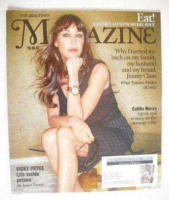 <!--2013-10-19-->The Times magazine - Tamara Mellon cover (19 October 2013)