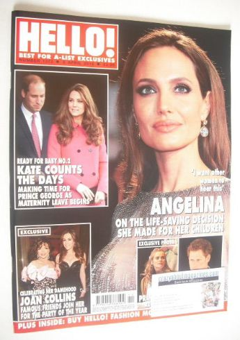 <!--2015-04-06-->Hello! magazine - Angelina Jolie cover (6 April 2015 - Iss