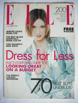British Elle supplement - Dress For Less (October 1995 - Patricia Hartmann