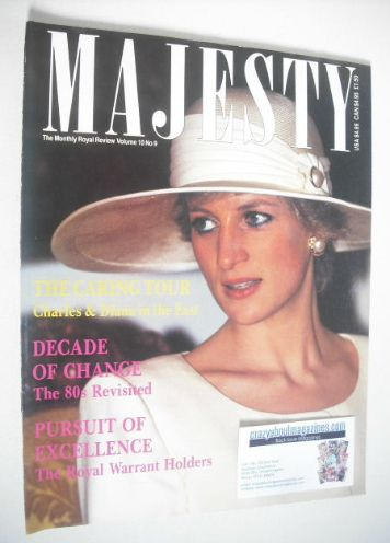 <!--1990-01-->Majesty magazine - Princess Diana cover (January 1990 - Volum