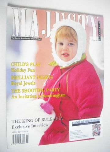 <!--1990-03-->Majesty magazine - Princess Beatrice cover (March 1990 - Volu