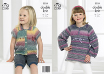 3225 Knitting Pattern - Mirage DK Girls *