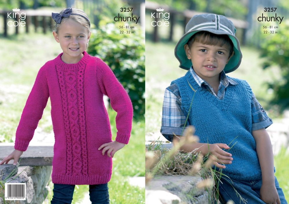 3257 Knitting Pattern - Chunky (Childs)