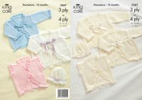 """3367 Knitting Pattern - 3 Ply & 4 Ply 12"""" - 20"""" Babies"""