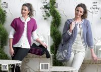 3819 Knitting Pattern Super Chunky - Ladies 32 - 44""