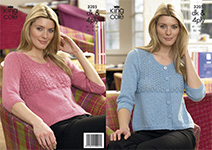 3205 Knitting Pattern - DK & 4ply (Adult)