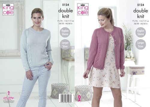 5124 Knitting Pattern - DK Cardigan & Sweater 28/30 - 44/46