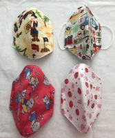 Small Childs Face Mask - S
