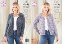"""5574 Knitting Pattern - Ladies Cardigans in Chunky 30/32 - 46/48"""""""