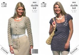 """3055 Crochet Pattern DK - Ladies 32 - 42""""*"""