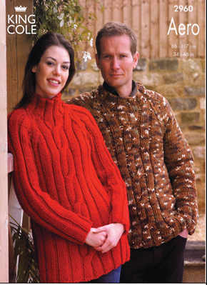 2960 Aero - Knitting Pattern Adults*