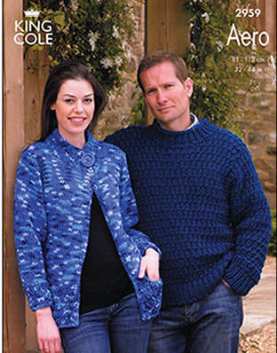 2959 Aero - Knitting Pattern Adults*
