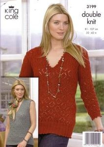 3199 Knitting Pattern - Ladie's DK*