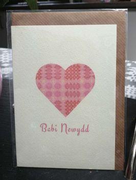 Cerdyn Babi Newydd Welsh  Language Card - Merch Fach