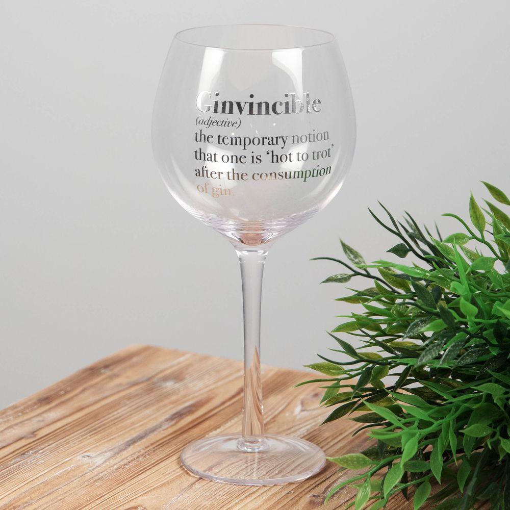 Gin Glass - Ginvincible