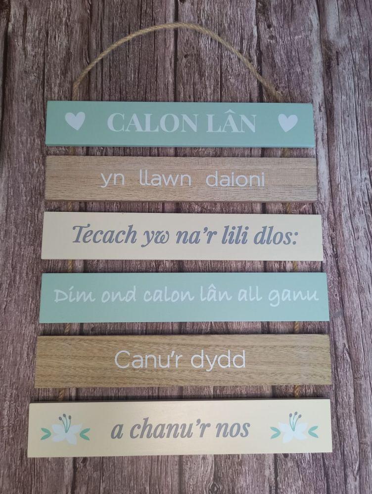 Slatted Welsh Song Plaque - Calon lân