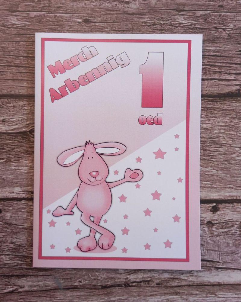 Cerdyn Penblwydd 1 Oed Merch Arbennig Welsh Language Card