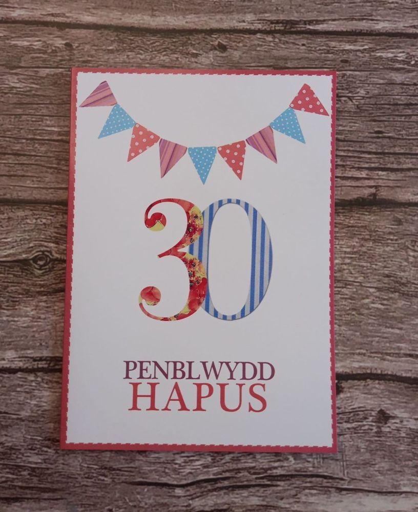 Cerdyn Penblwydd 30 Oed Welsh Language Card