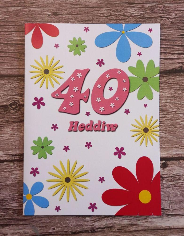 Cerdyn Penblwydd 40 Oed