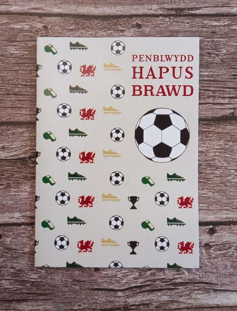 Cerdyn Penblwydd Brawd