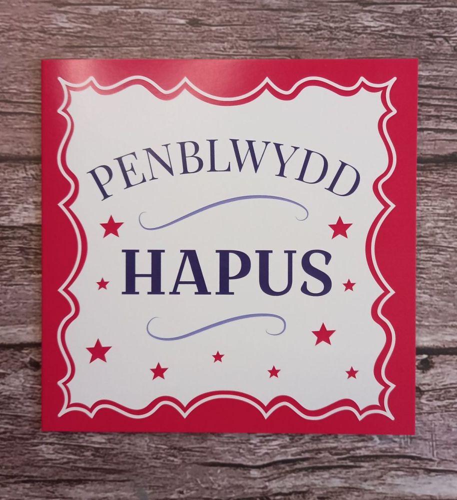 Cerdyn Penblwydd Hapus