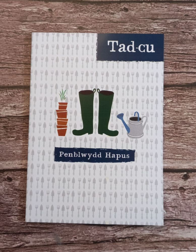 Cerdyn Penblwydd Tad-Cu