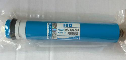 Hid 150 gal per day reverse osmosis membrane