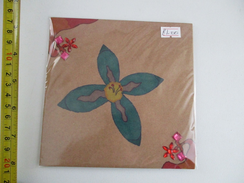 Green Oriental Flower Design Brown Kraft Card - Kitty Johnson [Mislabeled]